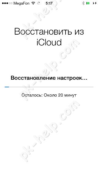 Фото Восстановление с iCloud