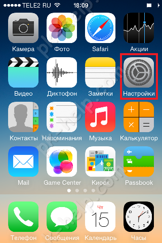 Скрин как перенести информацию с iPhone 4 на iPhone 6