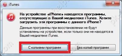 Фотография Перенести данные на новый iPhone 5s