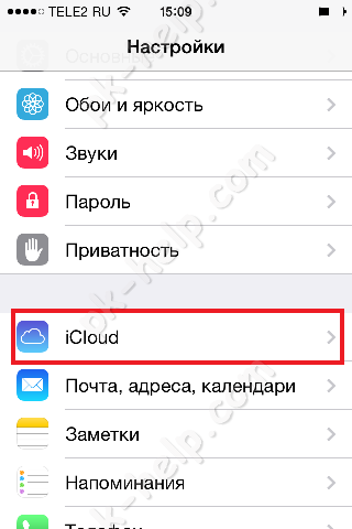 Скрин как перенести данные с iPhone 4 на iPhone 6 plus