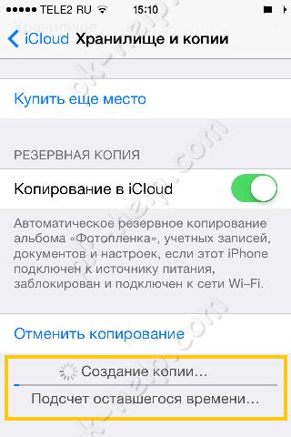 Фотография Как перенести данные на новый iPhone 6