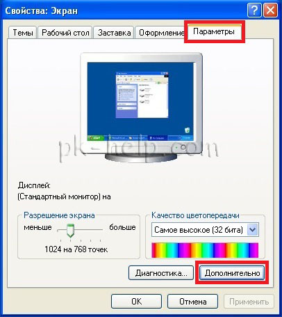 Фото Как увелчить размер букв на ноутбуке Виндовс