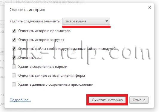 Принтскрин Освобождаем место за счет удаления временных файлов в Яндекс браузере