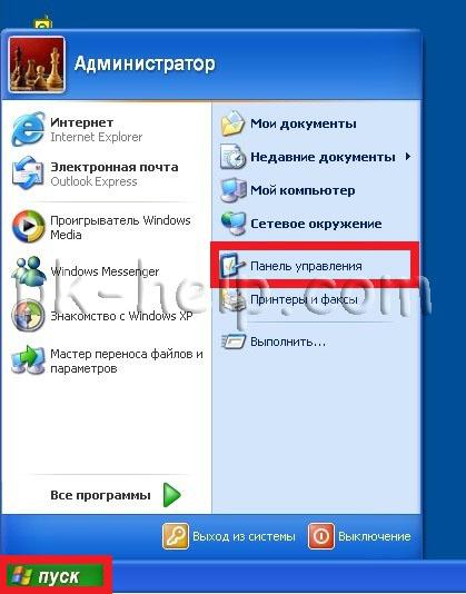 Фото Как удалить программу в Windows XP