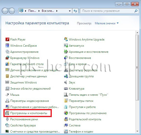 Фото Программы в Windows7