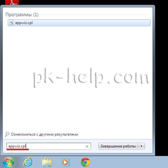 Скрин Удаление программ в Виндовс 7