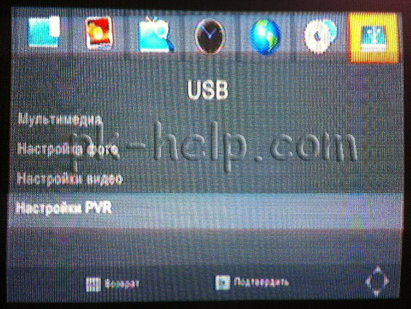 Фото Настройки связанные с USB носителями в приставке DVB-T2
