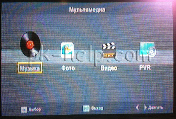 Фотография Выбор воспроизводимого формата на приставке DVB-T2