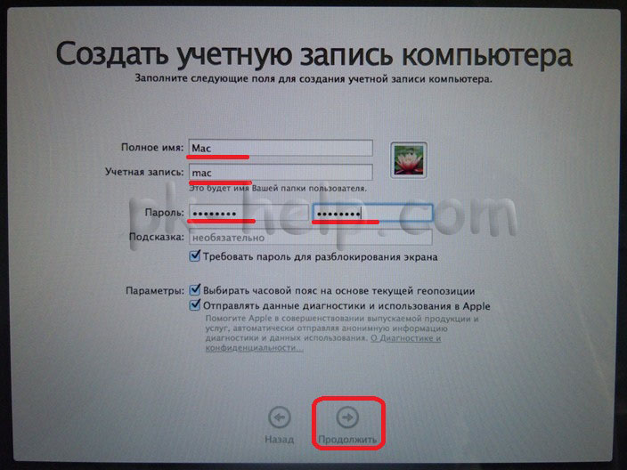 Фото Ввод учетных данных для MACBOOK PRO AIR iMAC