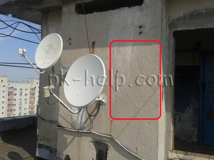 Фото Место пользу кого установки спутниковой тарелки