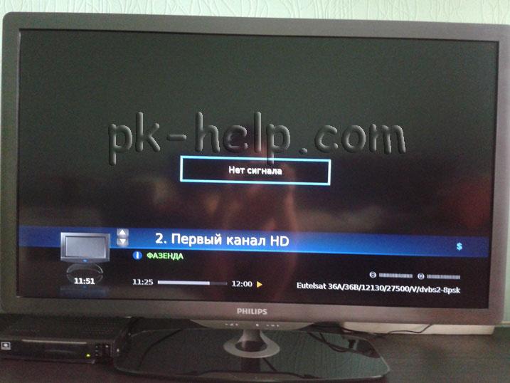 Фото Нет сигнала HD каналы