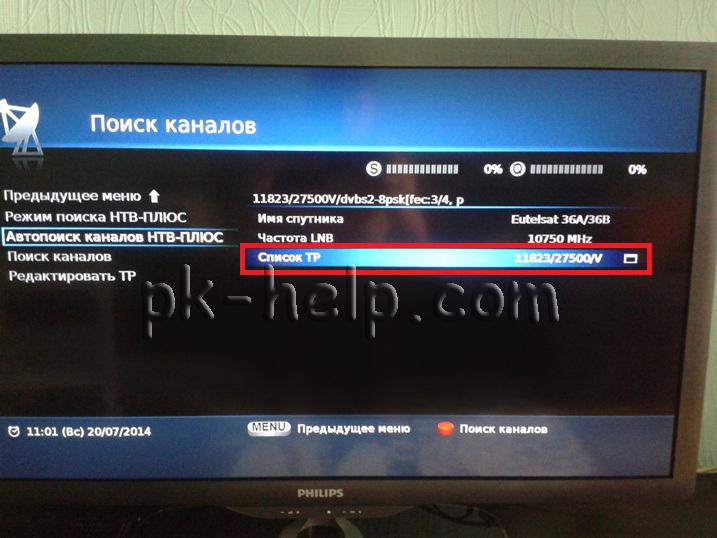 Фото Настройка HD каналов НТВ плюс