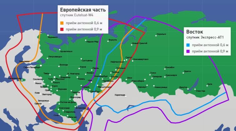Фото Карта покрытия спутника НТВ плюс