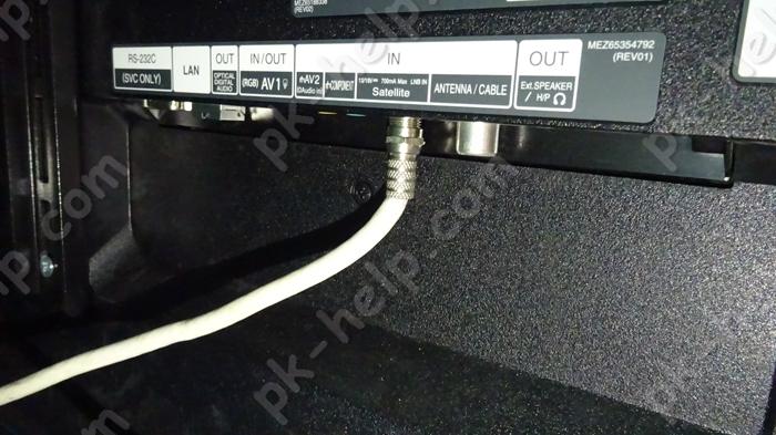 Фотография Подключение спутниковой терелки к телевизору