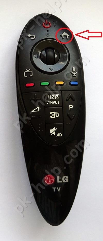 Фотография Меню Смарт на пульте Magic Remote