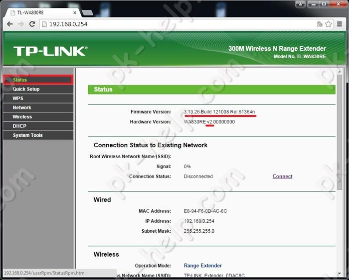 Как расширить зону покрытия Wi-Fi с помощью TP-Link TL