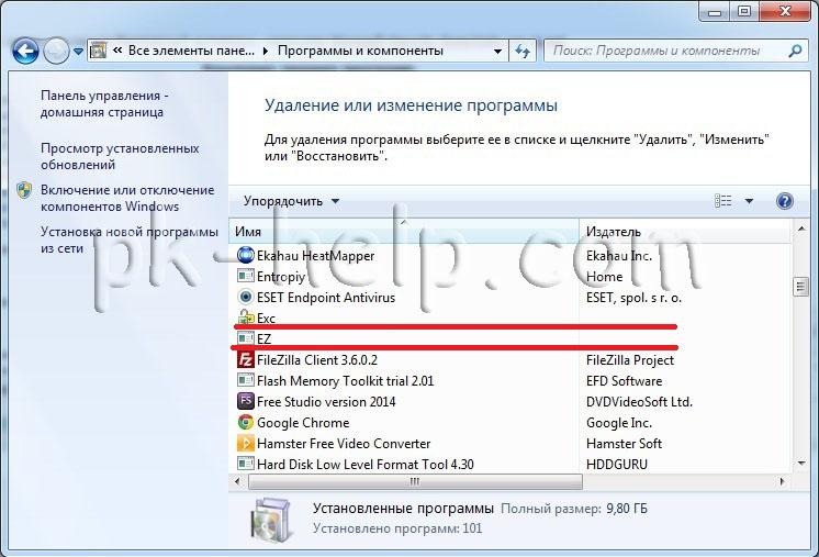 Скрин Ищим вирус в установленых программах