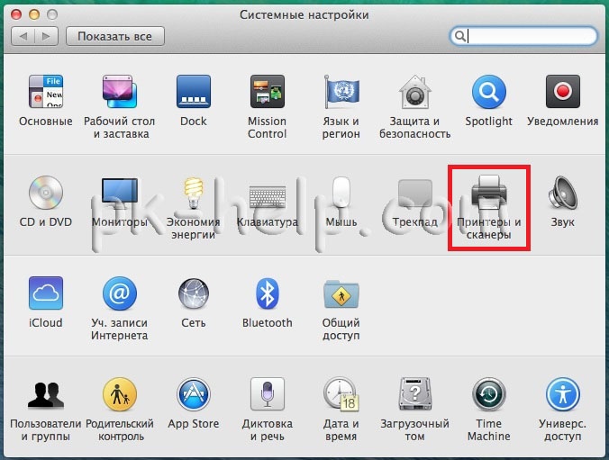 Скриншот Меню Принтеры и Сканеры