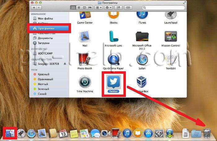 Скриншот Удаление программ в MacBook Rro/ MacBook Air/ IMac/ MAC mini
