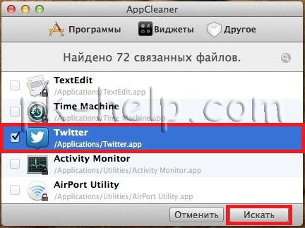 Фотография Как удалить программу в MacBook Rro/ MacBook Air/ IMac/ MAC mini