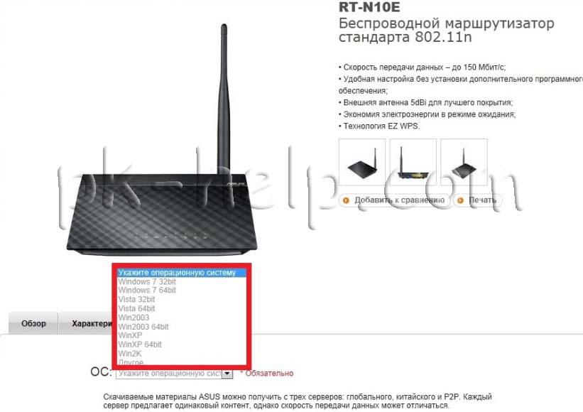 AsusRT-N10E-3.jpg