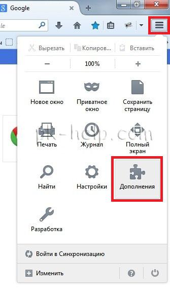 Фото проверяем дополения во Firefox ради удаления лишней рекламы держи сайтах