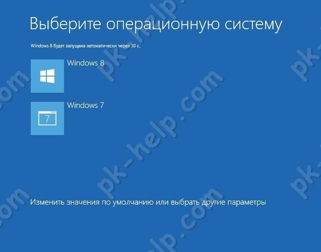 Фото Меню загрузки Windows 8