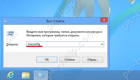 Скрин где найти boot.ini в Windows 7, 8