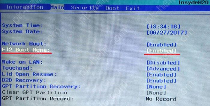 включить Boot menu