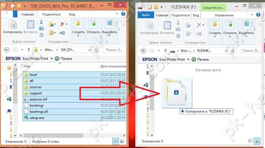 Фотография Копирование файлов на USB флешку.
