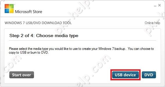 Скрин Выбор устройства записи образаю