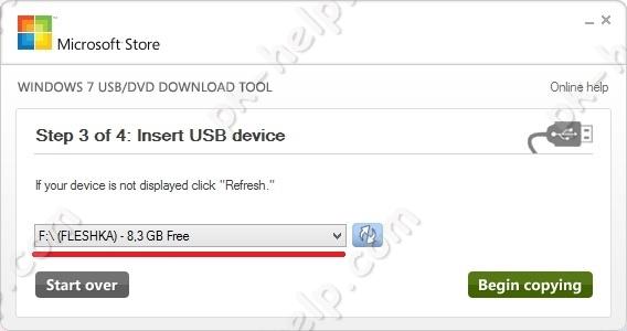 Скриншот Выбор USB флешки для Windows 10.
