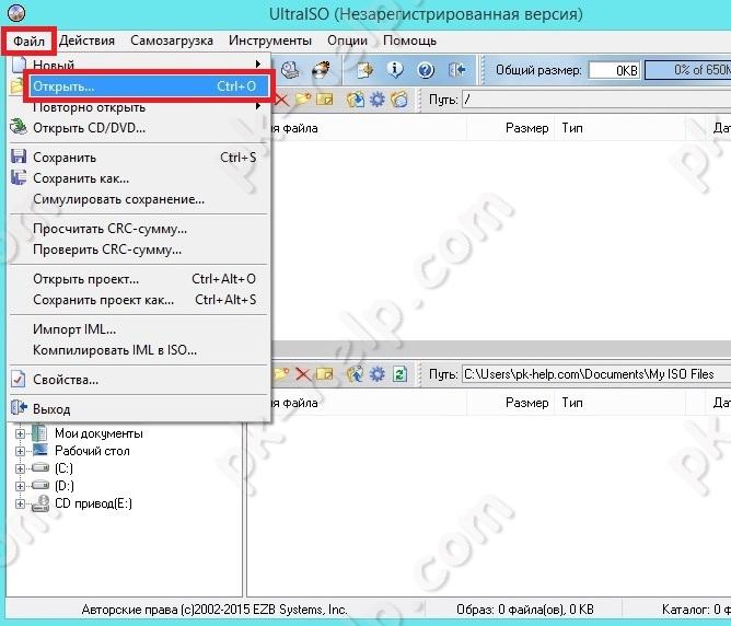 Скриншот Создание установочной USB флешки Windos 10 UltraISO.