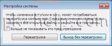 Как зайти в безопасный режим в Windows7