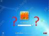 Как снять пропуск в Windows 0, Windows 0 alias 0.1, Windows 00 + видео.