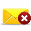 Удалить цидулька у всех пользователей. Exchange 0010.