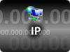 Способы определить близкий IP